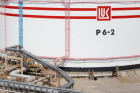 Work of Vysotsk-Lukoil-II distribution and transshipment complex