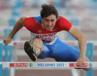 2012 European Athletics Championships. Day Five