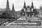 RED SQUARE DEMONSTRATION
