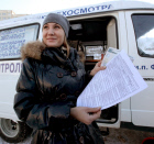 Vehicle inspection diagnostic cards issued in Vladivostok