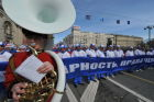 Trade union federation's rally in Moscow