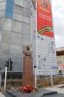 Monument to Joseph Stalin unveiled in Yakutsk