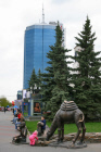 CITY OF CHELYABINSK