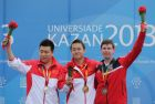 2013 Universiade. Day Eight. Shooting sport