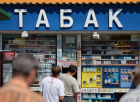 Vodka, cigarette prices in Russia may double or tripple