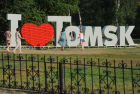 Russian cities. Tomsk