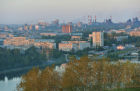 Russian cities. Nizhny Tagil