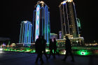 City Day celebrations in Grozny
