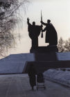 Memorial of military and labor glory in Tomsk
