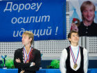 Russian Figure Skating Championships. Awarding ceremony