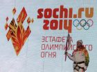 Olympic torch relay. Kirov