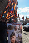 Rally against US policy in Ukraine