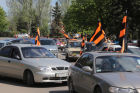 Start of Makeevka-Slavyansk motor rally