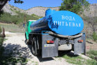 Update on fresh water supply in Crimea