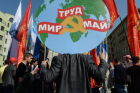May Day procession and Communist Party's rally