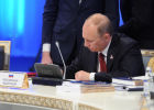 Vladimir Putin visits Astana to attend Supreme Eurasian Economic Council meeting