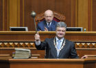 Petro Poroshenko inaugurated as President of Ukraine