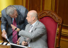 Meeting of Ukraine's Verkhovna Rada