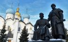 The Kazan Kremlin Museum-Reserve celebrates its 21st anniversary