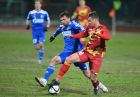 Football. Russian Cup. Arsenal (Tula) vs. Gazovik (Orenburg)