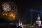 Fireworks to mark 70th anniversary of Victory in 1941-1945 Great Patriotic War
