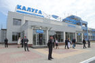 Commissioning ceremony for Kaluga International Airport