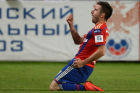 Russian Football Premier League. CSKA vs. Rubin
