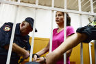 Court considers arrest of Viktoria Pavlenko who is accused of stealing guide dog