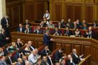 Ukraine's Supreme Rada meeting