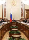 Meeting of Government Commission on the Socioeconomic Development of the North Caucasus Federal District