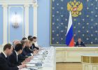 Prime Minister Dmitry Medvedev chairs meeting of Government Commission for Using Information Technology
