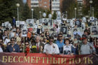 Immortal Regiment march in foreign countries