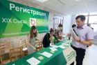 Pre-election convention of Yabloko Party