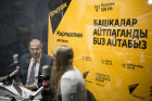Foreign Minister Sergei Lavrov attends opening ceremony of Sputnik editorial center in Bishkek