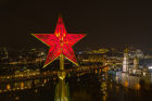 80 years since Moscow Kremlin's ruby stars were lit up