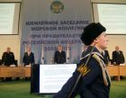Meeting of Russian Government's Marine Board in Sevastopol