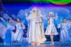 New Year's party for children at State Kremlin Palace