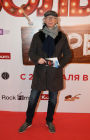 Premiere of Ilya Uchitel's film Big Village Lights