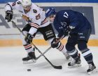 Ice hockey. KHL. Dynamo Moscow vs. Amur