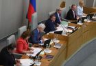 Plenary meeting of the State Duma of the Russian Federation