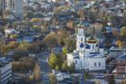 Cities of Russia. Saratov