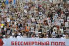 Immortal Regiment march in Russian cities
