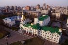 Russian cities. Khabarovsk