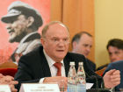Anniversary Committee on celebrations of October Revolution centenary holds meeting