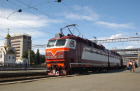 Chelyabinsk-Magnitogorsk high-speed electric train