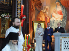 Russian President attends Easter service in Moscow