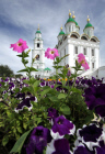 Views of Astrakhan