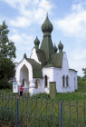Chapel of John of Kronstadt