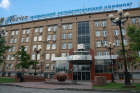 Chelyabinsk Metal Works