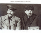 Josef Stalin and Vladimir Lenin